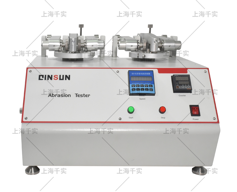 Research on the abrasion resistance of TABER abrasion tester on different samples